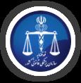 اداره کل پزشکی قانونی استان خوزستان